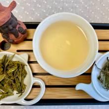 Huang Ya Yellow Tips - Té Amarillo - China - Licor